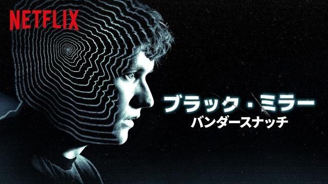 Netflix_オリジナル作品3