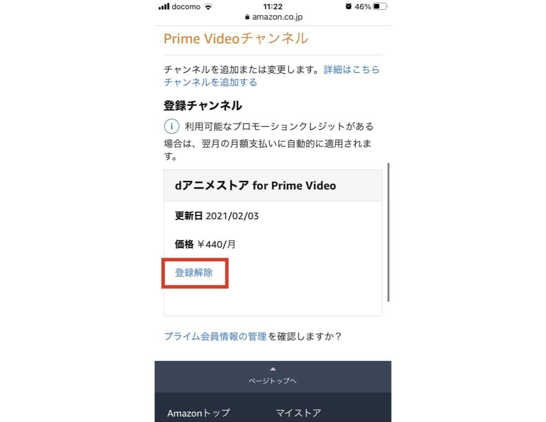 For は と prime video アニメ D ストア