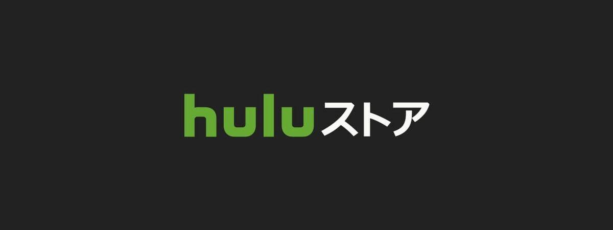 Huluストアのロゴ